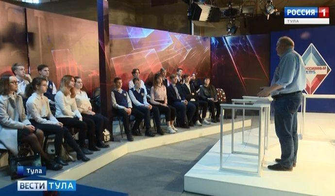Участники фестиваля профессий узнали тонкости работы в ГТРК «Тула»