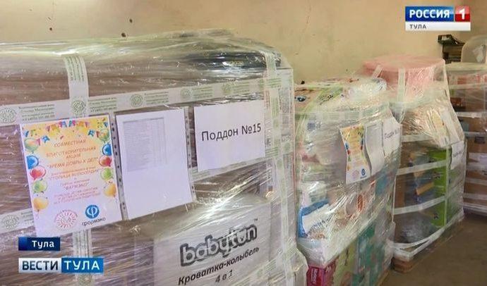 Фонд «Столица милосердия» привёз подарки в 16 тульских учреждений