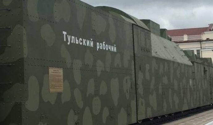 В Туле приступили к реставрации бронепоезда №13