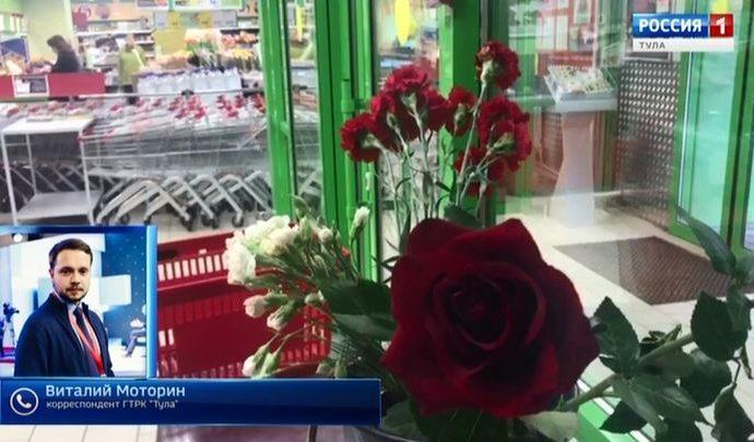 Убийство кассира супермаркета в Узловой: первые подробности