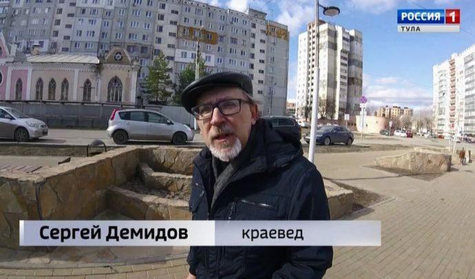 Вокруг кремля. Выпуск 06.04.2019