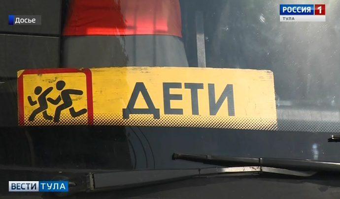 Алексей Дюмин поручил активизировать работу по проверке соблюдения правил перевозки детей