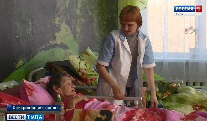 Тульские дома престарелых расширяют перечень услуг