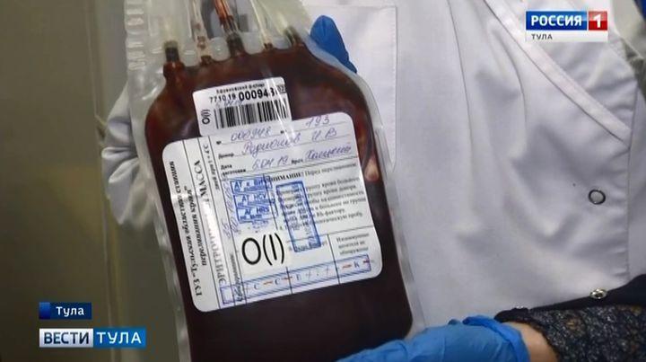 Корреспондент тульских «Вестей» узнал, что происходит с донорской кровью