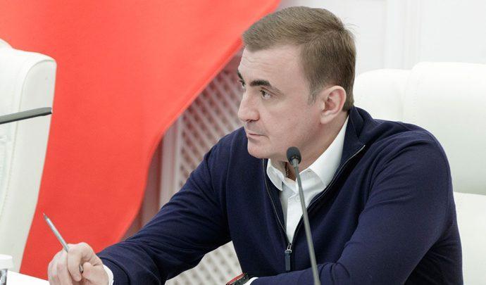 Алексей Дюмин: необходимо системно повышать качество продукции