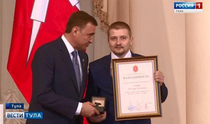 Алексей Дюмин вручил награды людям труда