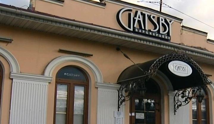 В Туле суд закрыл караоке-бар «Гэтсби»