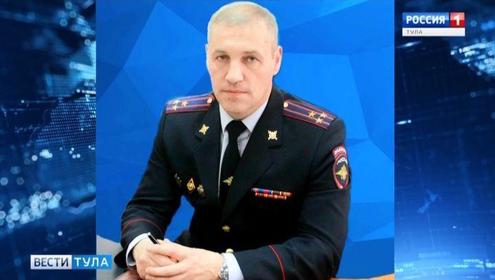 Тульское УГИБДД возглавил полковник полиции из Брянска