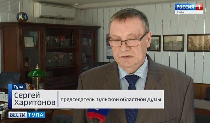 Председатель Тульской облдумы Сергей Харитонов: Школа Макаровца есть и будет