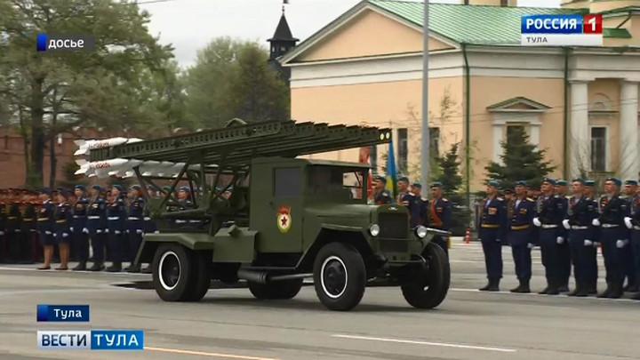 Тула активно готовится отметить 74-ю годовщину Победы