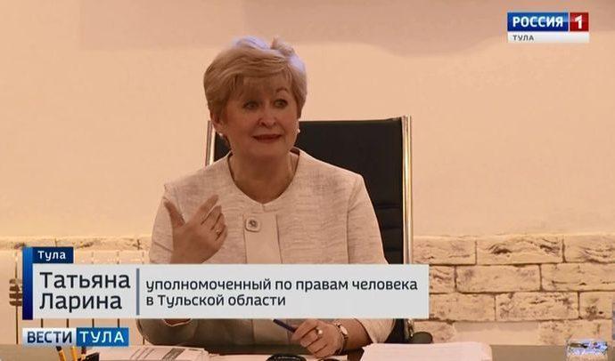 Омбудсмен Татьяна Ларина рассказала о правах учеников и педагогов