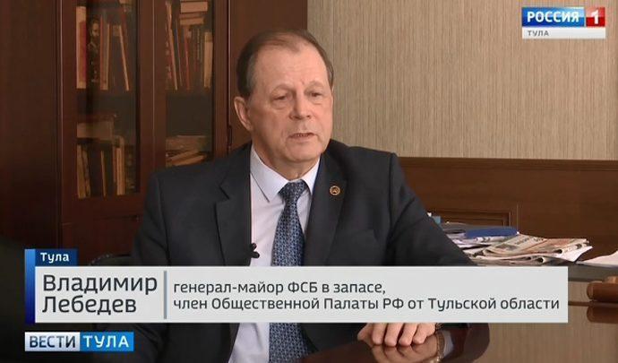 Владимир Лебедев: Я прошёл свой путь на одном дыхании!