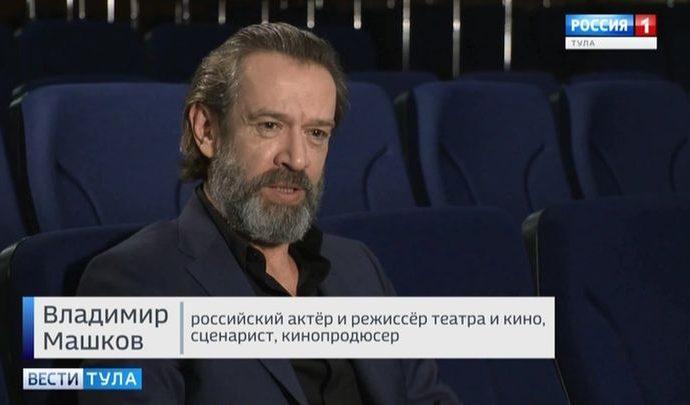 Туляк Владимир Машков сыграл главную роль в фильме «Миллиард»