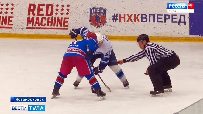 В Новомосковске прошла ледовая битва полуфинальной серии «Кубка регионов»