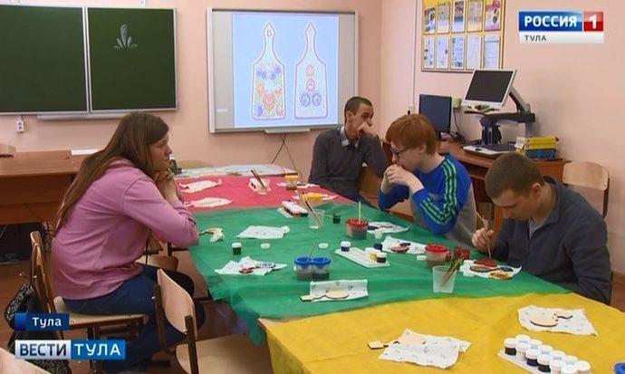 Что предлагает образовательная система региона особенным детям?
