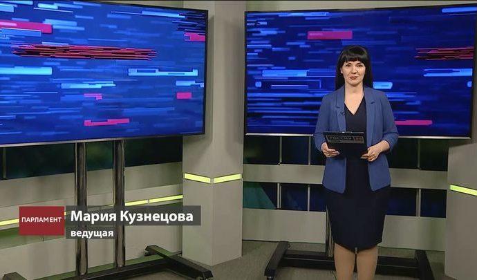 Парламент. Выпуск 03.04.2019