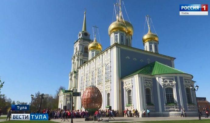 В Тульском кремле появился арт-объект «Светлая Пасха»