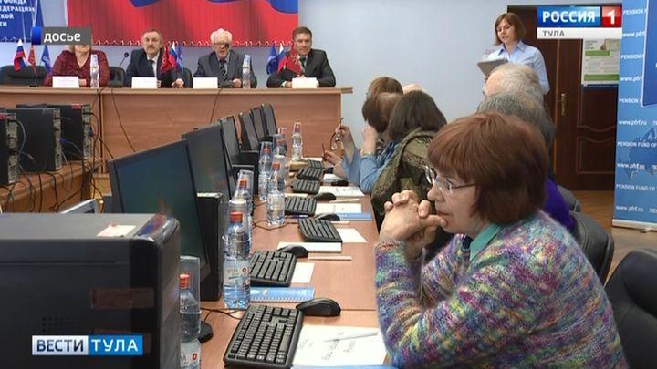Тульские пенсионеры сразятся в знании компьютера