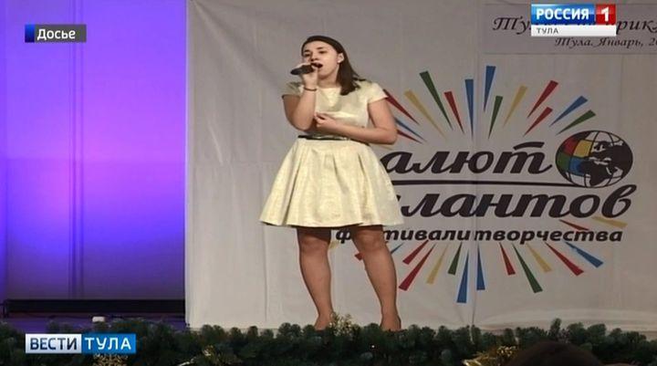 В Тулу на конкурс съехались молодые вокалисты и музыковеды