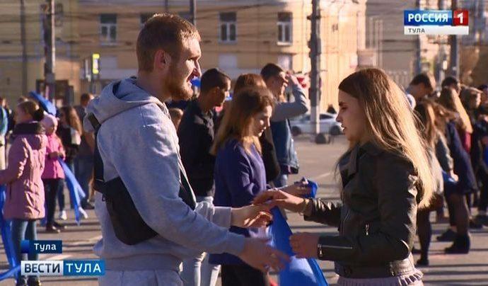 В Туле прошла репетиция акции «Синий платочек»