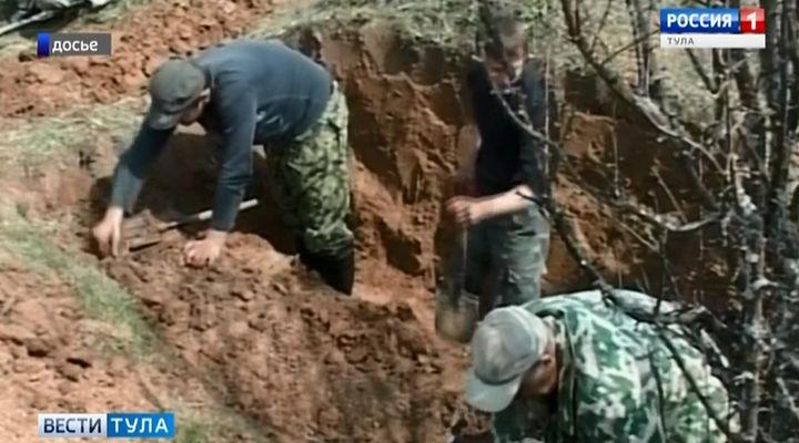В Тульской области найдена неизвестная братская могила