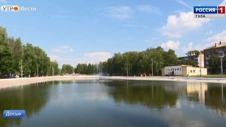 В пруд в центре Узловой выпустили рыбу