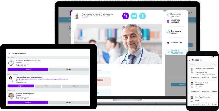 Поликлиника на ладони доступна для туляков с новым цифровым сервисом «Ростелеком Здоровье»