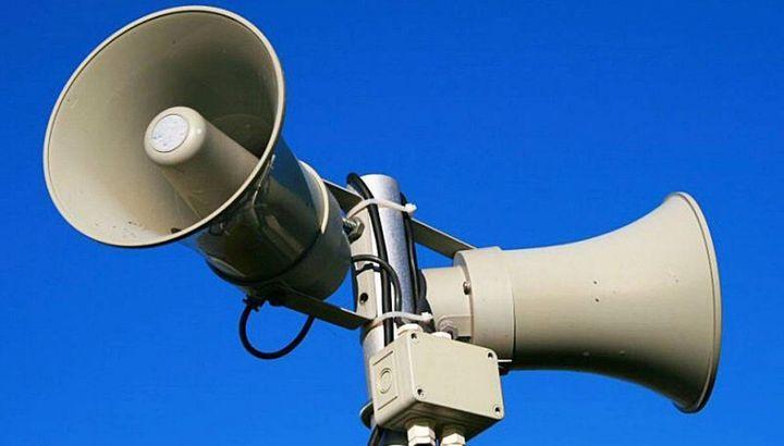 «Ростелеком» обеспечил Тульскую область новой системой оповещения