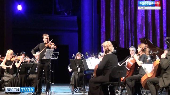 В Новомосковске стартовал всероссийский конкурс скрипачей
