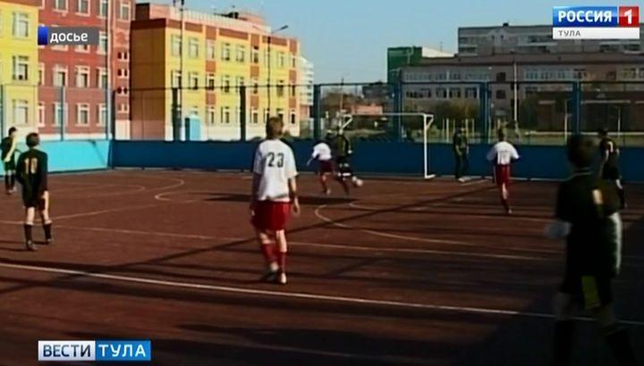 Губернатор напомнил о необходимости благоустройства территорий возле спортплощадок