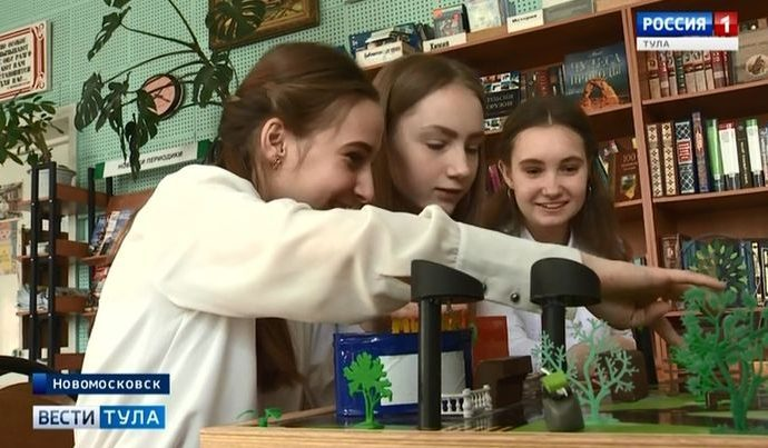 Новомосковские победители конкурса «Поколение Эко» побывали в Белоруссии