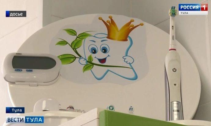Партийный проект возродил в тульских школах зубные кабинеты