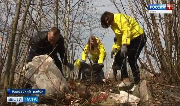 Сотрудники филиала «МСК-НТ» в Тульской области устроили генеральную уборку в Кондуках