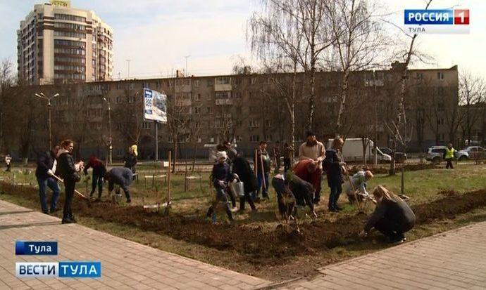 Жители Тульской области 20 апреля встретятся на субботнике