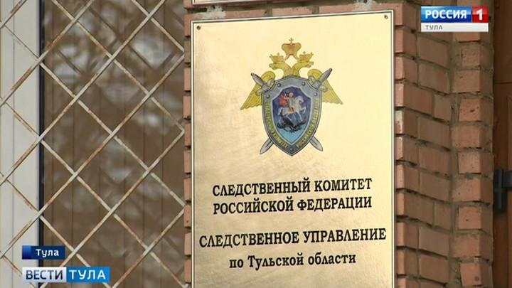 Житель Алексина  предстанет перед судом по обвинению в убийстве жены