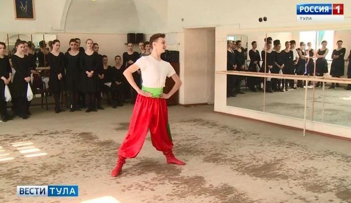 Тульский танцор стал призёром Всероссийских Дельфийских игр