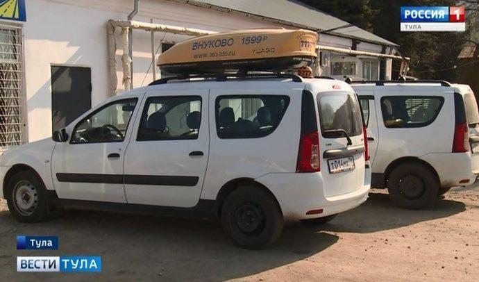 Может ли жёлтый цвет такси гарантировать безопасность?