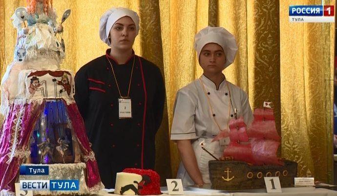 Областной кулинарный салон посвятили Году театра