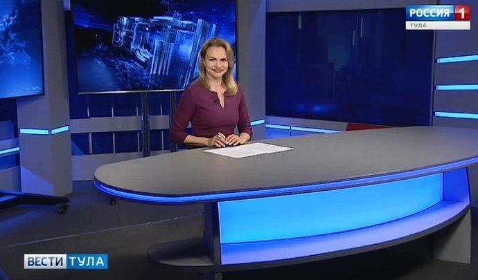 Вести Тула. Эфир от 13.05.2019 (20.45)