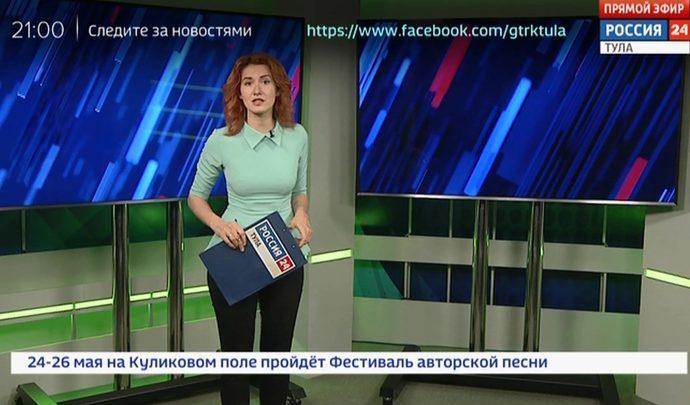 Россия 24 Тула. Эфир от 22.05.2019