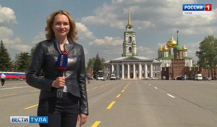 Корреспондент тульских «Вестей» изучила афишу праздничных мероприятий