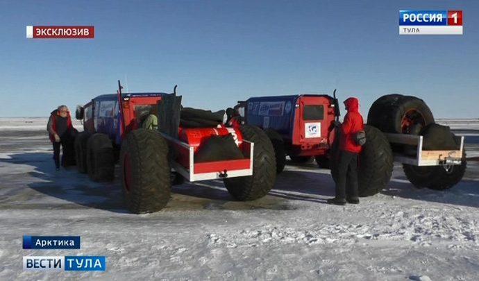 Туляки прошли по местам арктических исследовательских экспедиций