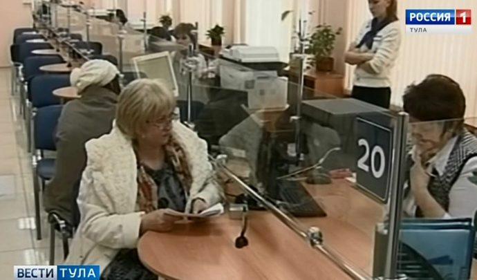 Какие изменения ждут россиян с 1 июня?