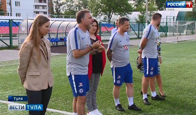 Тренеры «Челси» провели мастер-класс для ребят из футбольной школы тульского «Арсенала»