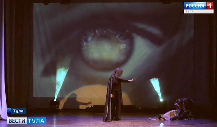 Тулякам покажут мюзикл по произведениям Толкиена