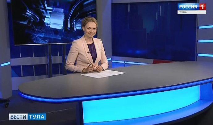 Вести Тула. Эфир от 16.05.2019 (20.45)