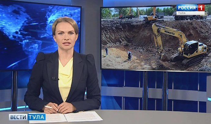 Вести Тула. Эфир от 14.05.2019 (20.45)