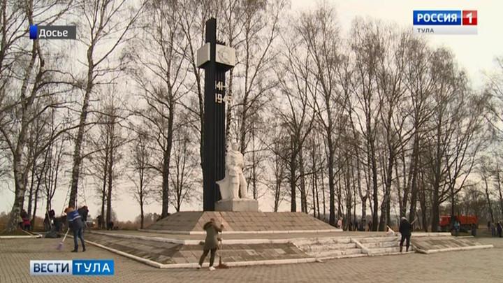 В Туле привели в порядок воинские захоронения