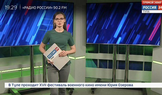 Россия 24 Тула. Эфир от 28.05.2019