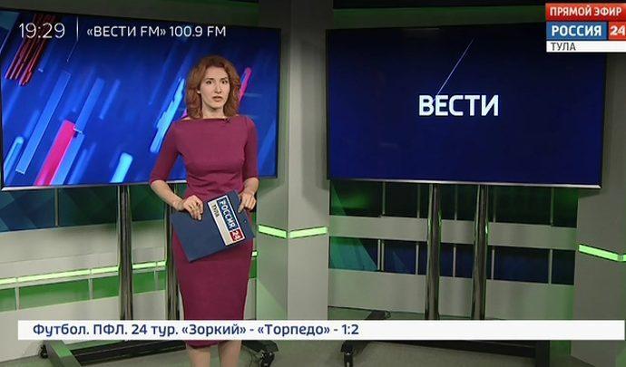 Россия 24 Тула. Эфир от 20.05.2019